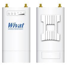5 ГГц Базовые станции (5 GHz Base Station)